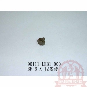 BOLT FLANGE 6MM 90111-LEB1-900