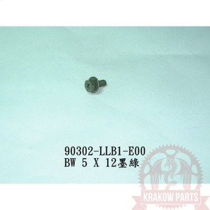 BOLT-WASHER  5*12 90302-LLB1-E00